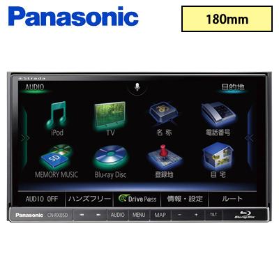 【返品OK!条件付】パナソニック CN-RX05D ブルーレイ再生対応 7V型ワイド カーナビ ストラーダ RXシリーズ フルセグ 180mmモデル【KK9N0D18P】【100サイズ】