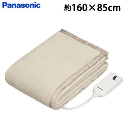 【キャッシュレス5%還元店】【返品OK!条件付】パナソニック 電気毛布 電気しき毛布 シングルLSサイズ 約160×85cm DB-UM4LS-C ベージュ【KK9N0D18P】【100サイズ】