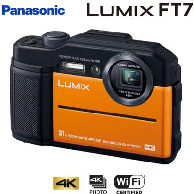 【返品OK!条件付】パナソニック デジタルカメラ コンパクトカメラ ルミックス LUMIX FT7 DC-FT7-D オレンジ【KK9N0D18P】【80サイズ】