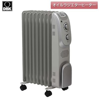 【返品OK!条件付】DBK オイルヒーター DRM1009GM オイルラジエターヒーター【KK9N0D18P】【140サイズ】