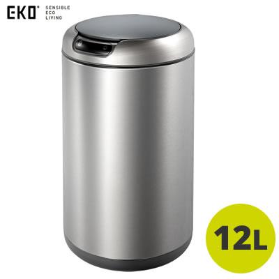【返品OK!条件付】正規販売店 EKO センサー式 12L ごみ箱 ガレリアセンサービン EK9255MT-12L シルバー【KK9N0D18P】【100サイズ】