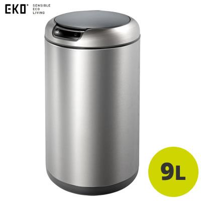 【返品OK!条件付】正規販売店 EKO センサー式 9L ごみ箱 ガレリアセンサービン EK9255MT-9L シルバー【KK9N0D18P】【100サイズ】