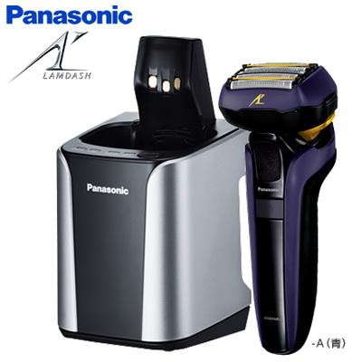 【返品OK!条件付】パナソニック メンズシェーバー ラムダッシュ 5枚刃 全自動洗浄充電器付き ES-LV7D-A 青【KK9N0D18P】【80サイズ】
