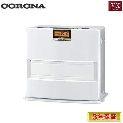 【返品OK!条件付】コロナ 石油ファンヒーター VXシリーズ 木造12畳 コンクリート17畳まで FH-VX4618BY-W パールホワイト 暖房器具【KK9N0D18P】【140サイズ】