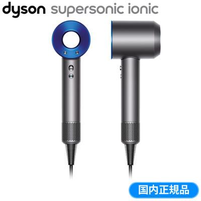 【返品OK!条件付】ダイソン ヘアードライヤー Dyson Supersonic スーパーソニック HD01-ULF-IIB アイアン/ブルー HD01ULFIIB【KK9N0D18P】【80サイズ】