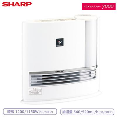 【返品OK!条件付】シャープ 加湿セラミックファンヒーター HX-H120-W ホワイト系/アイボリーホワイト【KK9N0D18P】【120サイズ】