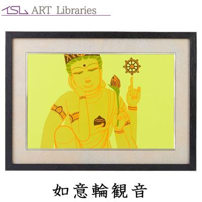 【返品OK!条件付】イsム ジクレー版画 如意輪観音 にょいりんかんのん HAKUジクレ pop'n Buddha isumu-003830 イスム【KK9N0D18P】【80サイズ】