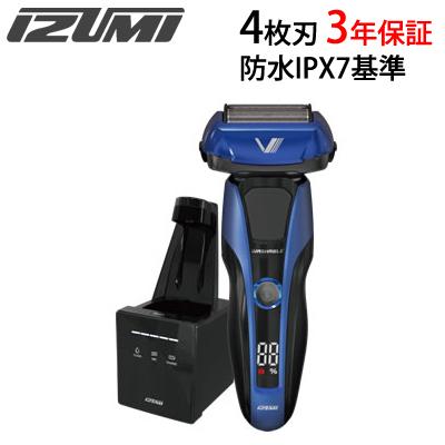 【返品OK!条件付】イズミ 4枚刃 シェーバー 防水IPX7基準 洗浄器付き Vシェーバー ハイエンドシリーズ Z-DRIVE IZF-V978-A ブルー 3年保証【KK9N0D18P】【80サイズ】