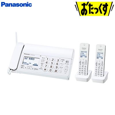 【返品OK!条件付】パナソニック デジタルコードレス普通紙ファクス 子機2台付き おたっくす KX-PD215DW-W ホワイト Panasonic【KK9N0D18P】【120サイズ】