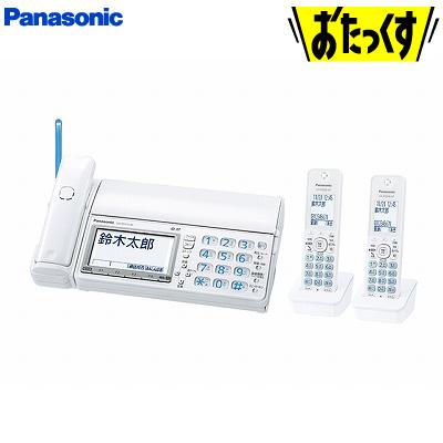【返品OK!条件付】パナソニック デジタルコードレス普通紙ファクス 子機2台付き おたっくす KX-PD715DW-W ホワイト Panasonic【KK9N0D18P】【120サイズ】