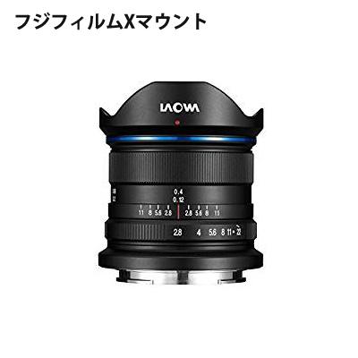 【キャッシュレス5%還元店】【返品OK!条件付】LAOWA 9mm F2.8 ZERO-D フジフィルムX Anhui ChangGeng Optical Technology (Venus Optics) LAO0027【KK9N0D18P】【60サイズ】