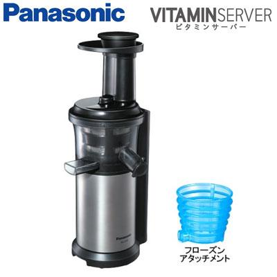 【返品OK!条件付】パナソニック 低速ジューサー ビタミンサーバー MJ-L500-S シルバー スロージューサー【KK9N0D18P】【100サイズ】