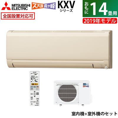 【返品OK!条件付】三菱 14畳用 4.0kW 200V エアコン 寒冷地仕様 ズバ暖 霧ヶ峰 KXVシリーズ 2019年モデル MSZ-KXV4019S-T-SET ブラウン MSZ-KXV4019S-T + MUZ-KXV4019S【KK9N0D18P】【260サイズ】