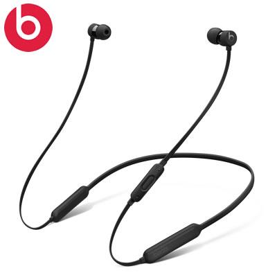 【返品OK!条件付】beats by dr.dre ワイヤレス イヤホン BeatsX Bluetooth対応 MTH52PAA ブラック MTH52PA/A【KK9N0D18P】【60サイズ】