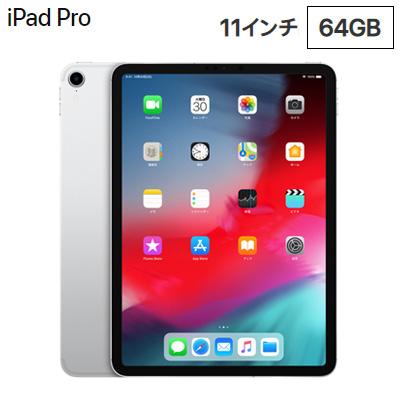 【返品OK!条件付】Apple 11インチ iPad Pro Wi-Fiモデル 64GB MTXP2J/A シルバー Liquid Retinaディスプレイ MTXP2JA アップル【KK9N0D18P】【80サイズ】