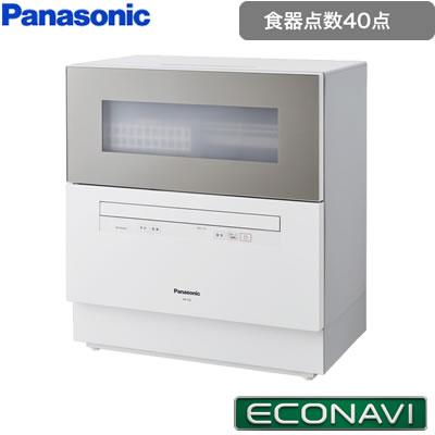 【返品OK!条件付】パナソニック 食器洗い乾燥機 食器点数40点 NP-TH2-N シャンパンゴールド【KK9N0D18P】【180サイズ】