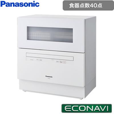 【返品OK!条件付】パナソニック 食器洗い乾燥機 食器点数40点 NP-TH2-W ホワイト【KK9N0D18P】【180サイズ】