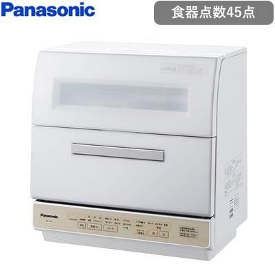【返品OK!条件付】パナソニック 食器洗い乾燥機 食器点数45点 NP-TY10-W ホワイト【KK9N0D18P】【180サイズ】