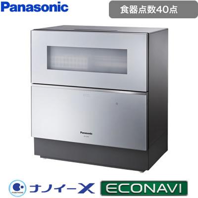 【返品OK!条件付】パナソニック 食器洗い乾燥機 食器点数40点 NP-TZ100-S シルバー【KK9N0D18P】【180サイズ】