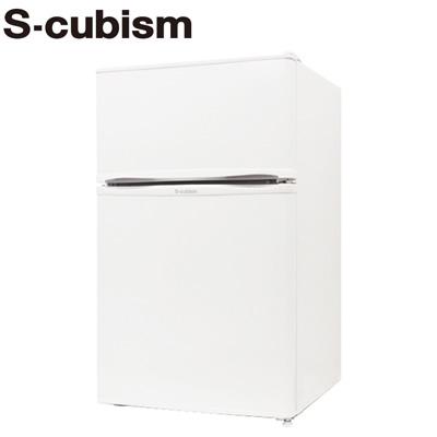【返品OK!条件付】エスキュービズム 90L 冷凍冷蔵庫 2ドア 左右開き対応 R-90WH ホワイト【KK9N0D18P】【200サイズ】