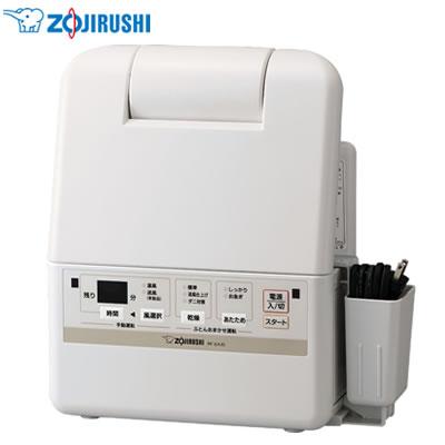 【返品OK!条件付】象印 ふとん乾燥機 スマートドライ RF-EA20-WA ホワイト【KK9N0D18P】【100サイズ】
