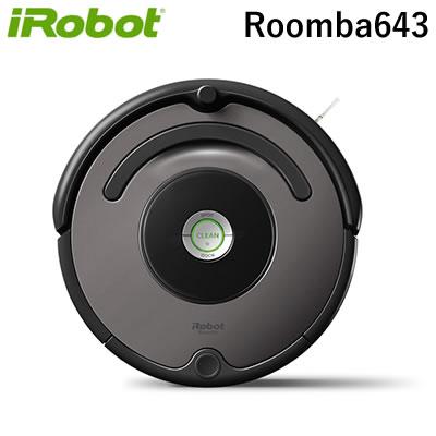 【返品OK!条件付】アイロボット ロボット掃除機 ルンバ643 iRobot Rumba Roomba643【KK9N0D18P】【100サイズ】