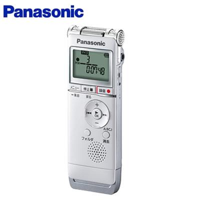 【キャッシュレス5%還元店】【返品OK!条件付】パナソニック ICレコーダー RR-XS370-W ホワイト【KK9N0D18P】【60サイズ】