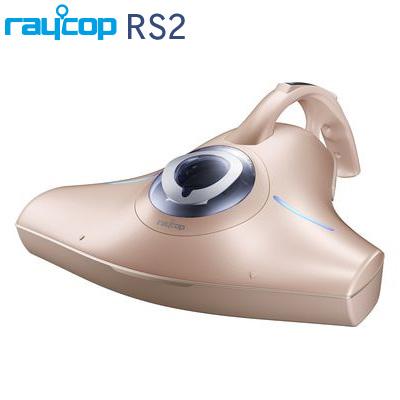 【返品OK!条件付】レイコップ 布団 掃除機 ふとんクリーナー RAYCOP RS2 レイコップ アールエスツー RS2-100JPK ピンク 【KK9N0D18P】【120サイズ】
