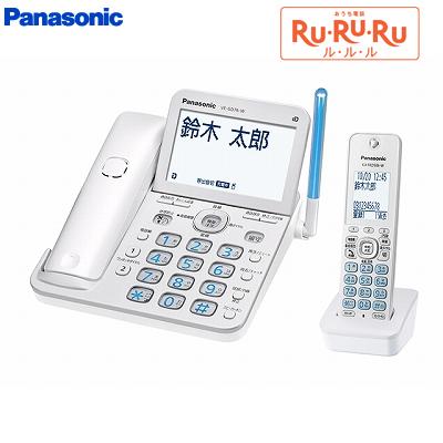 【ポイント最大43倍!~4/16(火)1:59迄※要エントリー】【返品OK!条件付】パナソニック コードレス電話機 子機1台付き RU・RU・RU ル・ル・ル VE-GD76DL-W パールホワイト Panasonic【KK9N0D18P】【80サイズ】