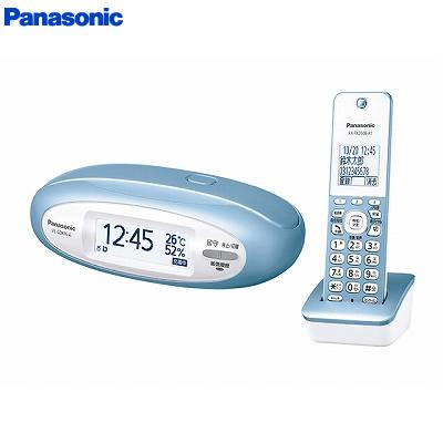 【返品OK!条件付】パナソニック コードレス電話機 親機に置く専用子機1台+子機1台付き VE-GDX16DL-A メタリックブルー Panasonic【KK9N0D18P】【80サイズ】