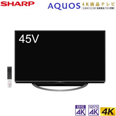 【返品OK!条件付】シャープ 45V型 液晶テレビ 4Kチューナー内蔵 アクオス AL1ライン 4T-C45AL1 SHARP AQUOS【KK9N0D18P】【220サイズ】