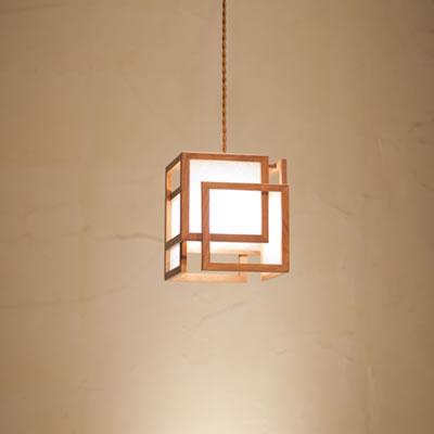 【返品OK!条件付】新洋電気 和風照明 和室 ペンダントライト 旬 shun ウォールナット AP849【KK9N0D18P】【60サイズ】