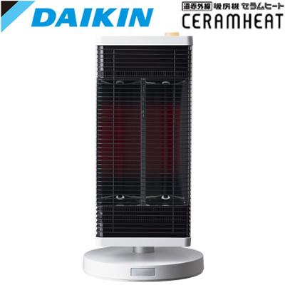 【返品OK!条件付】ダイキン 遠赤外線暖房機 セラムヒート CER11VS-W マットホワイト【KK9N0D18P】【140サイズ】
