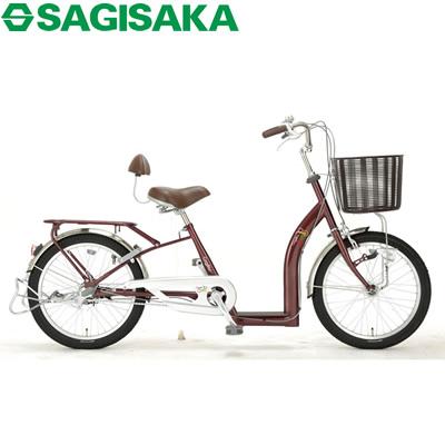 【返品OK!条件付】サギサカ 自転車 こげーる かごセット 20型 3段変速 cogelu-9020 ワインレッド 組立済み 完成車【KK9N0D18P】【260サイズ】