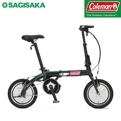 【返品OK!条件付】サギサカコールマン電動アシスト自転車FDB140折り畳み自転車col-3318グリーン【KK9N0D18P】【200サイズ】