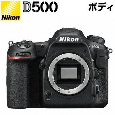 【返品OK!条件付】ニコン デジタル一眼レフカメラ ボディ 単体 D500 【KK9N0D18P】【100サイズ】