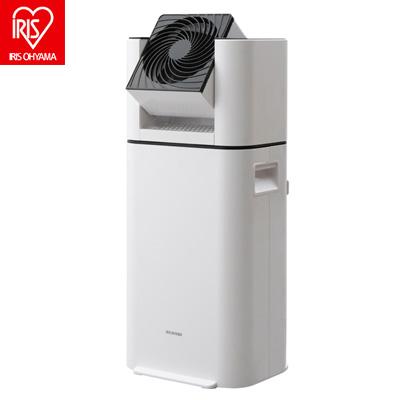 【返品OK!条件付】アイリスオーヤマ サーキュレーター衣類乾燥除湿機 DDC-50【KK9N0D18P】【140サイズ】