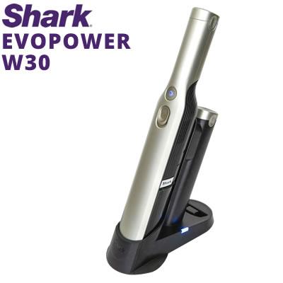 【返品OK!条件付】Shark EVOPOWER W30 掃除機 ハンディクリーナー シャーク エヴォパワー EVOPOWER-W30-LS ライムストーン【KK9N0D18P】【100サイズ】