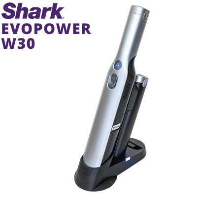 【返品OK!条件付】Shark EVOPOWER W30 掃除機 ハンディクリーナー シャーク エヴォパワー EVOPOWER-W30-SV シルバー【KK9N0D18P】【100サイズ】