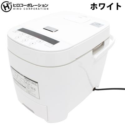 【返品OK!条件付】ヒロコーポレーション 5合炊き 糖質オフ炊飯器 HTC-001WH ホワイト【KK9N0D18P】【100サイズ】
