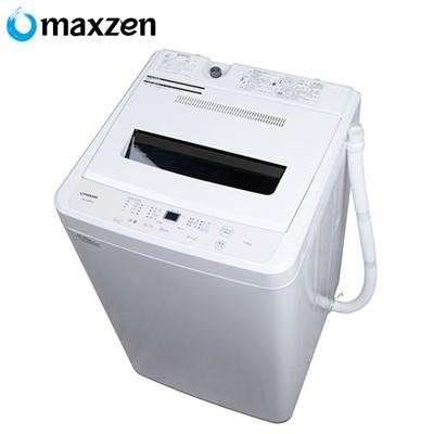 【キャッシュレス5%還元店】【返品OK!条件付】マクスゼン 7.0Kg 全自動洗濯機 JW70WP01WH【KK9N0D18P】【200サイズ】