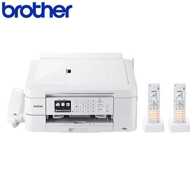 【返品OK!条件付】ブラザー A4対応 インクジェット複合機 大容量給紙モデル プリビオ ファクス プリンター 電話機付 子機2台付き MFC-J998DWN【KK9N0D18P】【140サイズ】