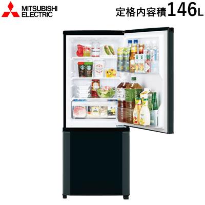 【返品OK!条件付】三菱電機 146L 2ドア 右開き 冷蔵庫 MR-P15D-B サファイアブラック【KK9N0D18P】【240サイズ】
