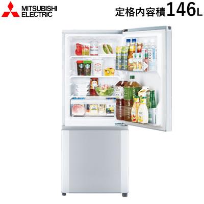 【返品OK!条件付】三菱電機 146L 2ドア 右開き 冷蔵庫 MR-P15D-S シャイニーシルバー【KK9N0D18P】【240サイズ】