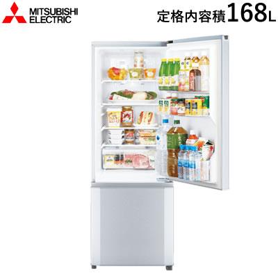 【返品OK!条件付】三菱電機 168L 2ドア 右開き 冷蔵庫 MR-P17D-S シャイニーシルバー【KK9N0D18P】【260サイズ】