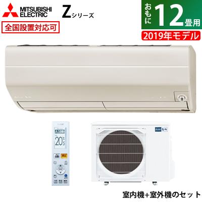 【ポイント最大43倍!~4/16(火)1:59迄※要エントリー】【返品OK!条件付】三菱電機 12畳用 3.6kW 200V エアコン 霧ヶ峰 Zシリーズ 2019年モデル MSZ-ZW3619S-T-SET ブラウン MSZ-ZW3619S-T + MUZ-ZW3619S【KK9N0D18P】【240サイズ】