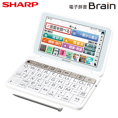 【返品OK!条件付】シャープ 電子辞書 ブレーン 生活・教養モデル PW-AA1-W ホワイト系【KK9N0D18P】【60サイズ】