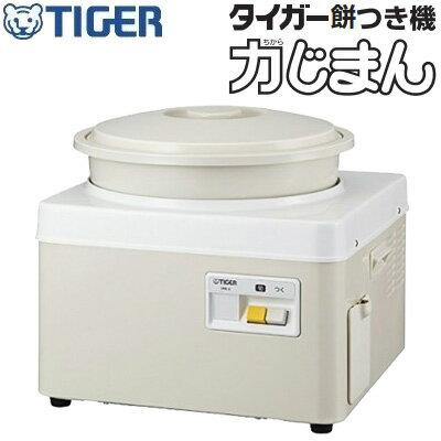 【返品OK!条件付】タイガー 餅つき機 3升用 SME-A540-WL 力じまん ミルキーホワイト【KK9N0D18P】【140サイズ】