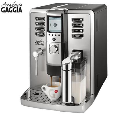 【返品OK!条件付】GAGGIA ガジア コーヒーメーカー Accademia アカデミア SUP038G【KK9N0D18P】【120サイズ】