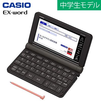 【返品OK!条件付】カシオ 電子辞書 エクスワード EX-word 中学生モデル XD-SR3800BK ブラック【KK9N0D18P】【60サイズ】